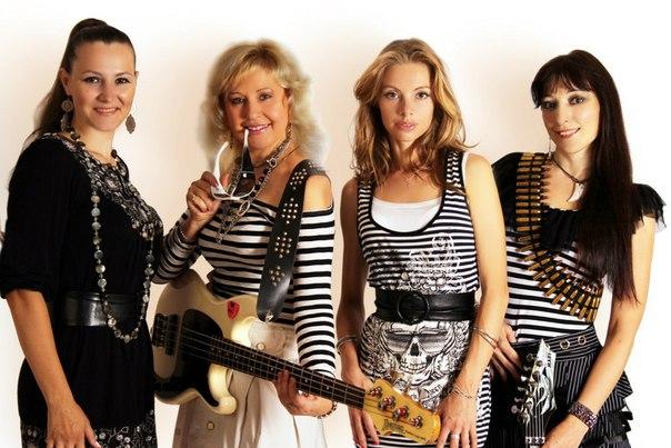 Женская Музыкальная Группа
