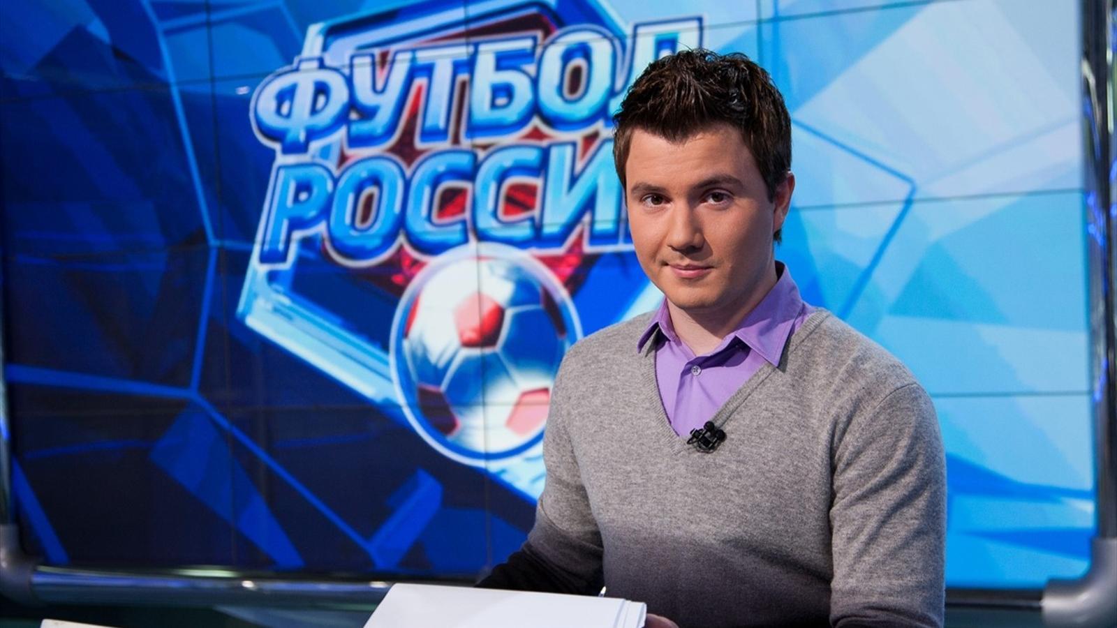 Программа Стогниенко и Казакова «Футбол России» на «России 24» будет выходить с 7 ноября
