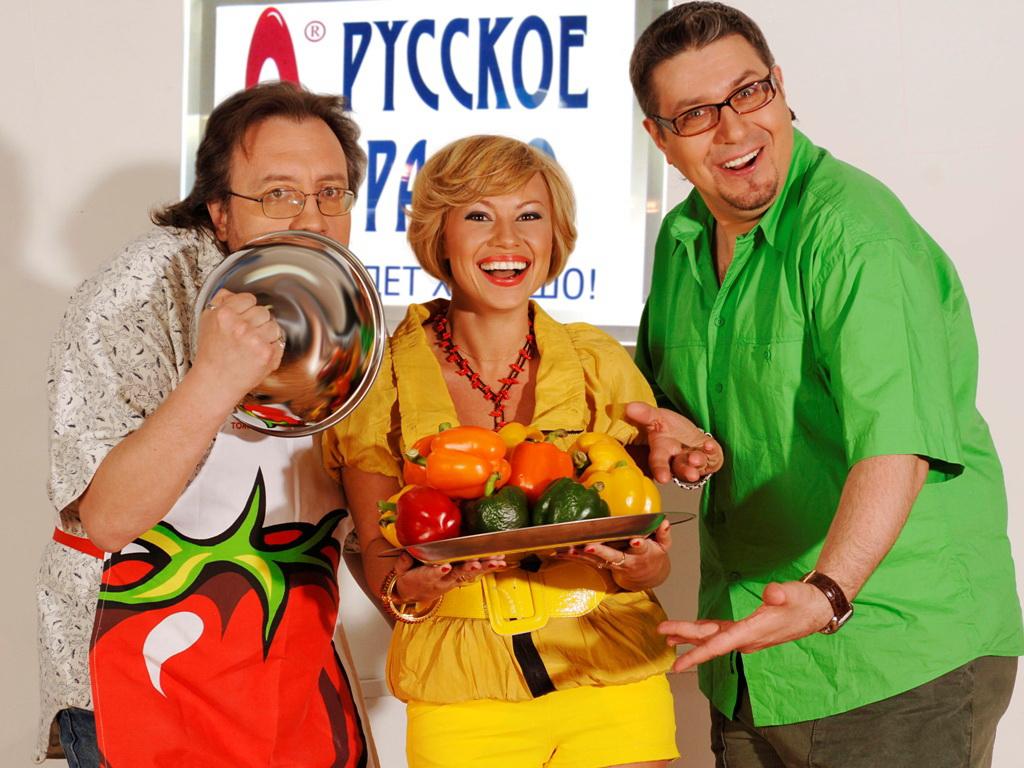 вчера новые русские перцы на русском радио фото настолько приглянулись